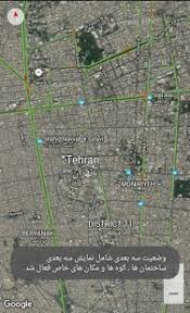tehran satellite map see live satellite map android apps on play