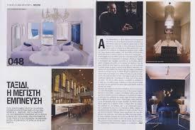 Art Et Decoration Abonnement Magazine Decoration Maison Apeiros Chora Hotel In Maison