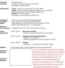 1 or 2 page resume 09 free resume templates