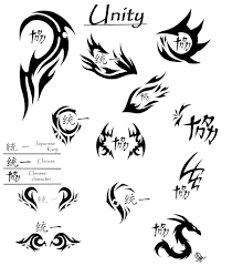 unity tattoo designs 1 by dahdtoudi on deviantart