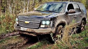 chevrolet tahoe off road control youtube