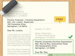 how to write persuasive letters with sample letters wikihow