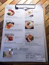 cuisine a อ บลค ซ น ubon cuisine อร อยในบรรยากาศอ สานย อนย ค ubon