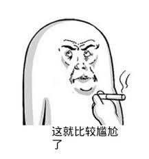 M舅nerfrisuren 2017 by M舅nerfrisuren 2017 55 Images 萌多多動漫等身抱枕鬼父愛莉雙面