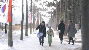 2015 south korea winter trip seoul part iii