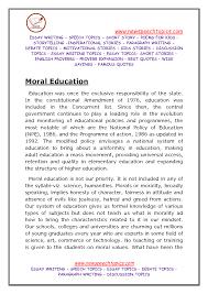 quote essay examples english medium instruction essay topics application essay