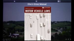 ohio 2017 driver handbook audiobook youtube