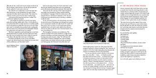 alan partridge lexus quotes it international times page 18