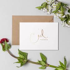 Eid Invitation Card Snow Pastel U0027eid Mubarak U0027 Greeting Card By Peace U0026 Blessings