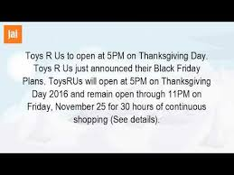 what time is toys r us opening on black friday