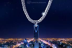 kingdom centre saudi arabia u0027s idb plans blockchain financial project news