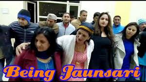gadwali song new jaunsari gadwali song gundi gailo aata dhariya negi क