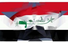 Alaska Flag Meaning Iraq Flag Images Youtube