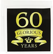 60th Wedding Anniversary Greetings Amazon Com 60th Wedding Anniversary Card By Holy Mackerel