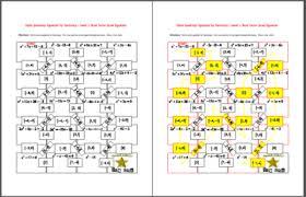 image gallery factoring maze