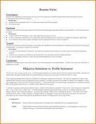 engineering resume summary resume objective vs summary military civil engineer sample resume resume summary vs objective resume for your job application resume objective vs summary resume cv cover
