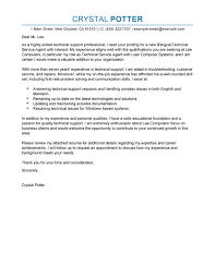 best bilingual technical service agent cover letter examples