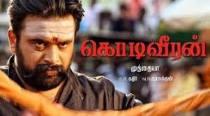 watch puriyatha puthir hd 2017 tamil movie online u2013 tamiltwist