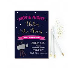 movie night birthday invitation under the stars outdoor