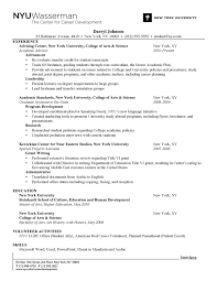 Higher Education Resume Samples by Excellent Ideas Skill Set Resume 16 Media Arts Resume Examples