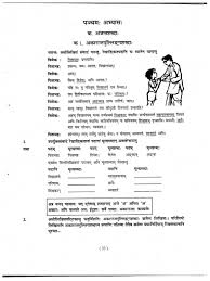 manika sanskrit workbook class 9 cbse chapter 05 12