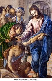 Blind Man At Bethsaida The Healing Of The Blind Man Stock Photos U0026 The Healing Of The