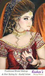 Trendy Pakistani Bridal Hairstyles 2017 New Wedding Hairstyles Look 20 Pakistani Wedding Hairstyles For A Perfect Looking Bride