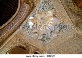 Moorish Architecture Arabesque Moorish Architecture Interior Of The Palacios Nazaries