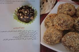 cuisine lella gateaux sans cuisson bniwen mes p biscuits gourmands et autres délices