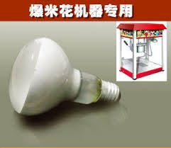 popcorn machine light bulb popcorn machine light bulb fsl light bulb light popcorn machine