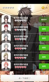jeux de cuisine gratuit pour gar輟n 攜帶男友 applications android sur play