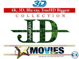 5000 plus 4k movies in low price eid offer clickbd