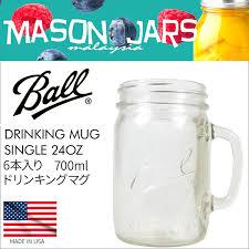 whats up sports rakuten global market ball mason jar mason jar