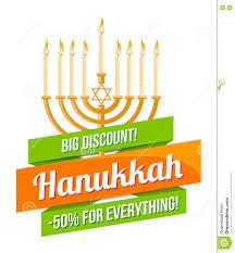 hanukkah sale happy hanukkah sale emblem design stock vector image 77820534