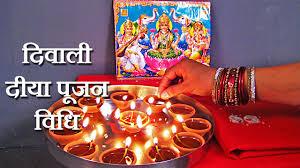 diwali puja vidhi how to do narak chaturdashi puja on diwali