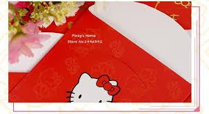 hello new year envelopes 50pcs lot lucky new year and wedding hello envelopes