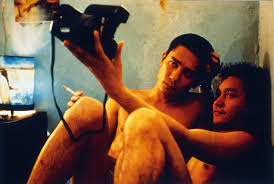 list film horor indonesia terbaru 2015 10 great gay films from east and south east asia bfi