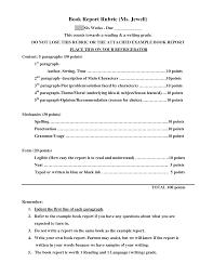 sample 4th grade book report format google search reading
