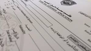 how to apply for a family visit visa in qatar qatar living