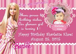 18th Birthday Invitation Card Designs Barbie Invitation Template Google Search Avery U0027s 6th Birthday