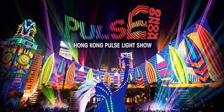 3d light show hong kong pulse light show hong kong tourism board