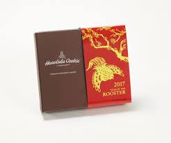 new year box geoffrey siu 2017 lunar new year box sleeve