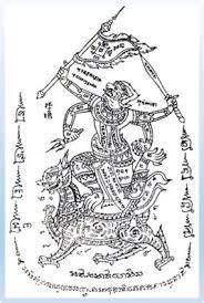 thai tattoo sak yant meaning 5 sak yant thai tattoo 285x425