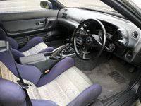 Nissan Skyline Interior 1990 Nissan Skyline Interior Pictures Cargurus