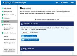 employment applications online employment applications single