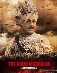 sanjay dutt upcoming movies list 2017 2018 2019 u0026 release dates