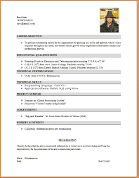 Achievements In Resume Examples For Freshers by Students Resume Format Best Resume Collection