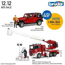 bruder toys bruder toys in indonesia home facebook