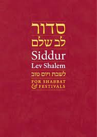 shabbat siddur new siddur lake success center