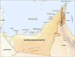 United Arab Emirates Map United Arab Emirates Physical Map